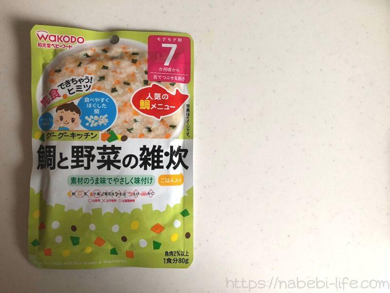鯛と野菜の雑炊 1